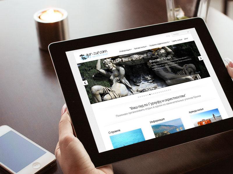 Туристический сайт про Гурзуф