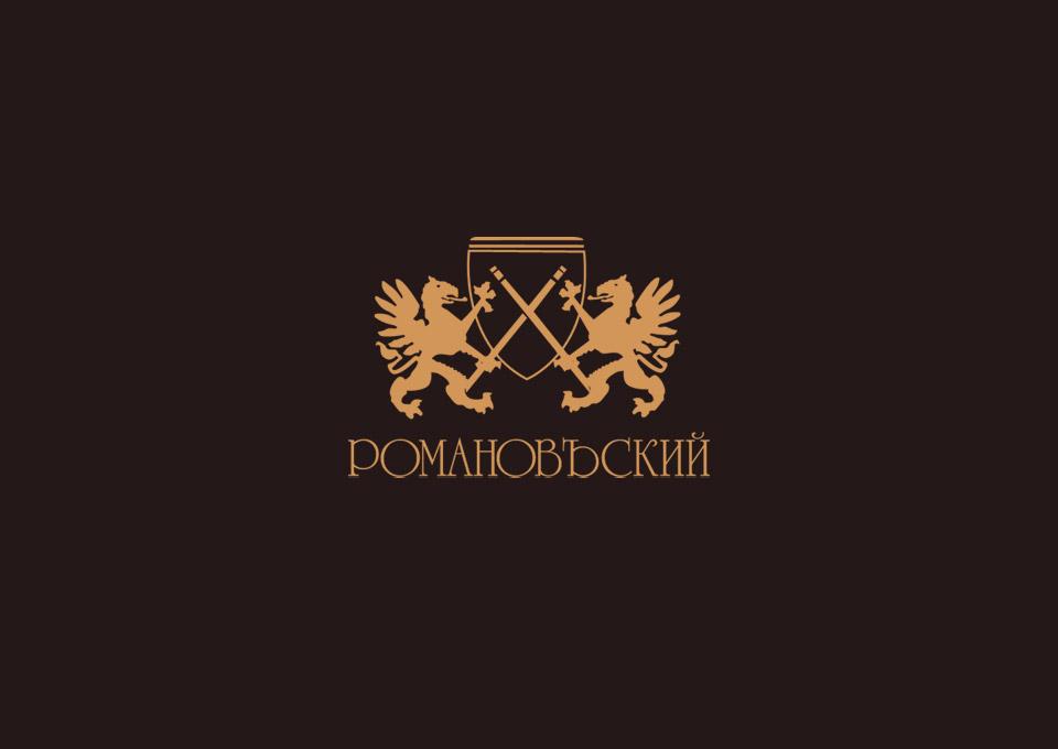 Логотип для производителя авторских, бильярдных киев