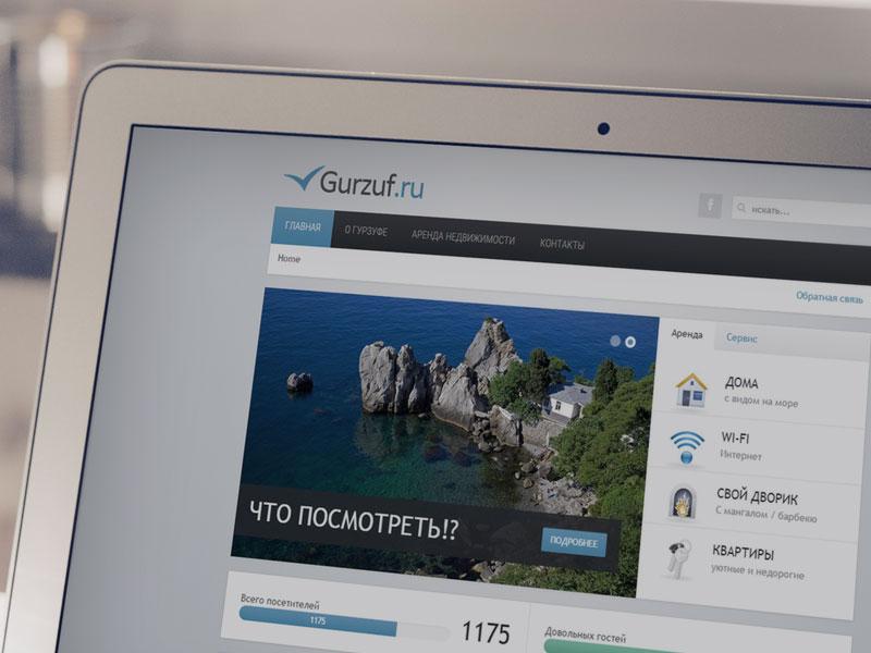 Туристический веб-сайт