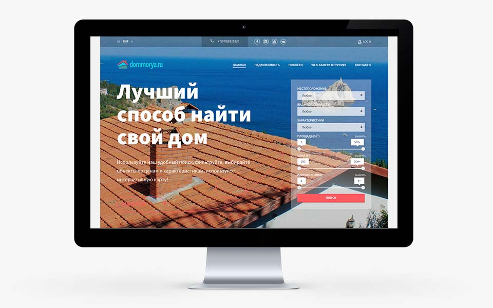 Редизайн сайта агентства недвижимости